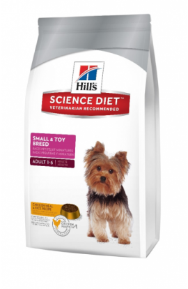 HILLS CAN TOY BREED 2 KG (9096)